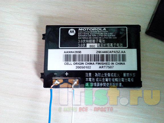 Аккумулятор MOTOROLLA С650