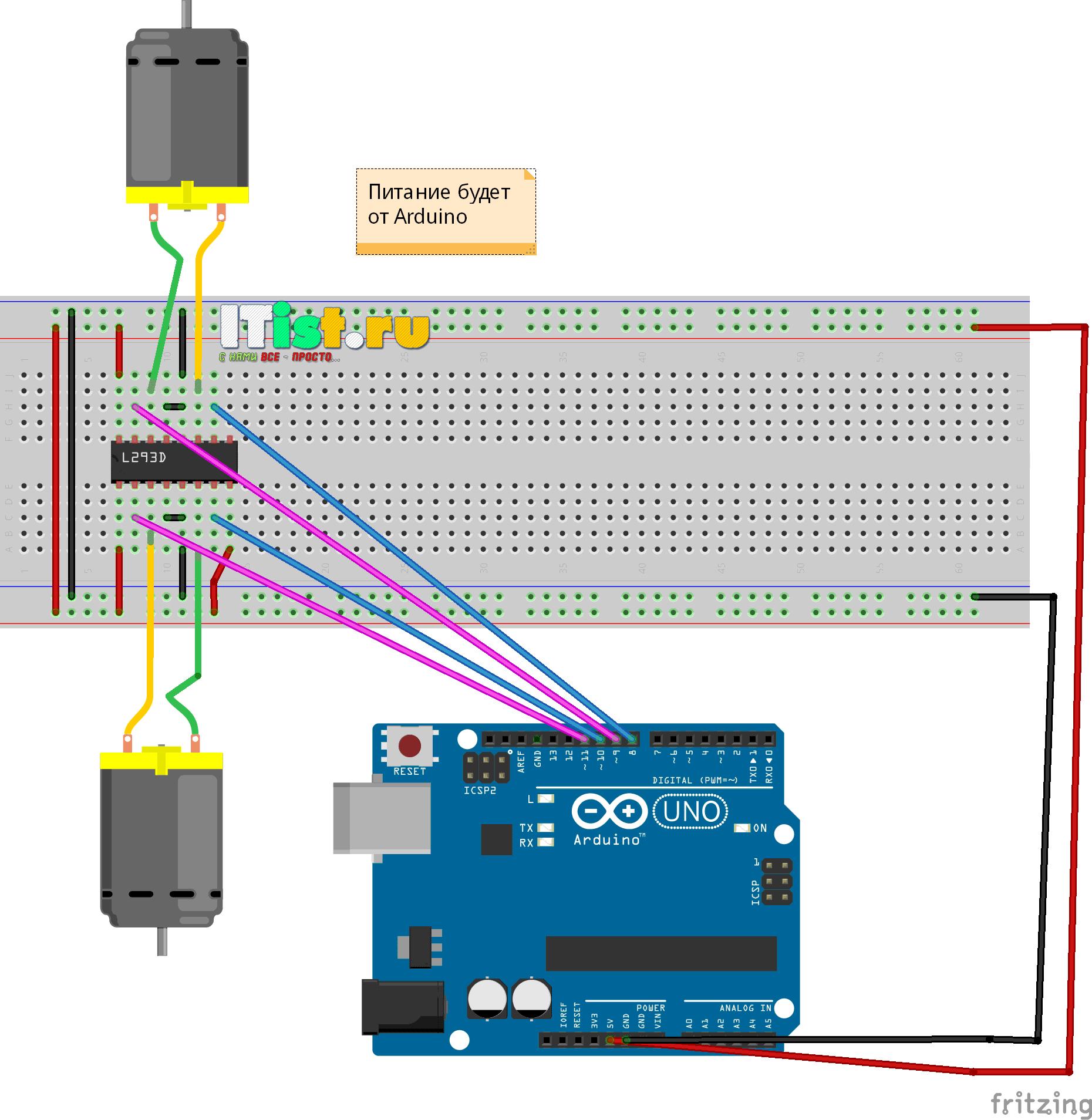 Схема подключения драйвера двигателей l293d с питанием через ардуино