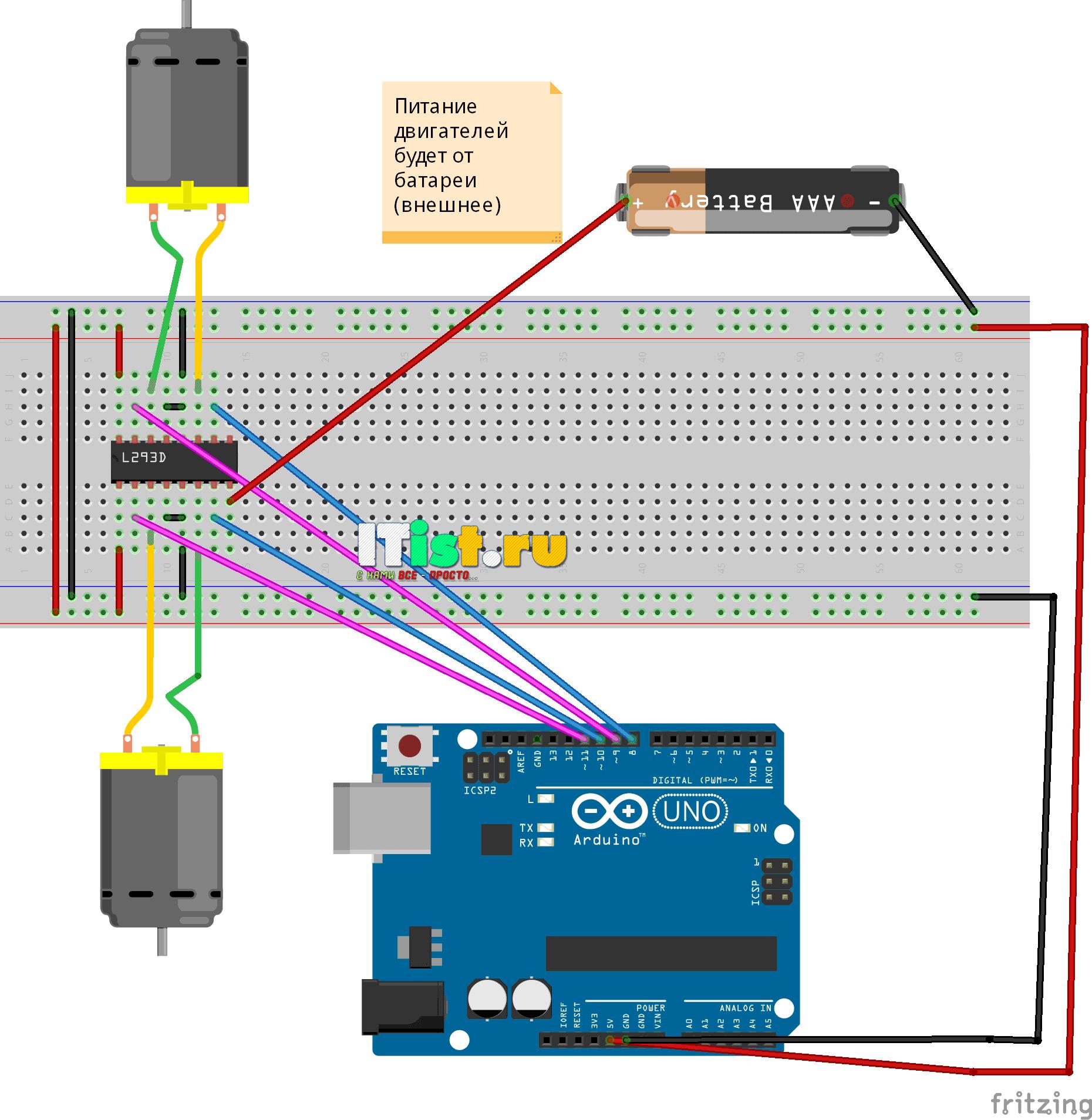 Схема подключения драйвера двигателей l293d с питанием от внешнего источника